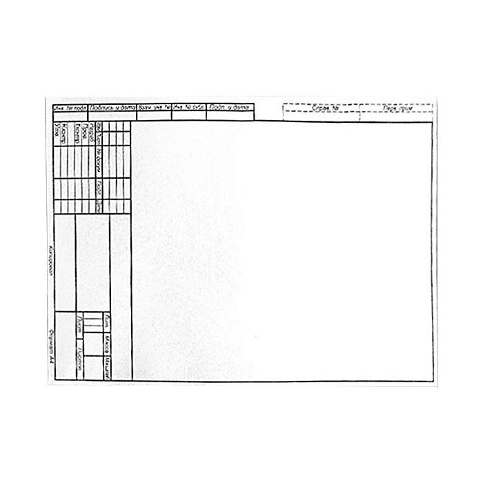 Для а4 черчения с листы рамкой Альбом для