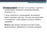 Заключение что такое – Значение слова: ЗАКЛЮЧЕНИЕ — в словарях на ЧТО-ОЗНАЧАЕТ.РФ