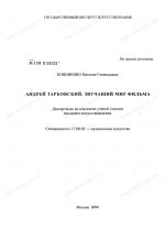 110 по немецки – Решение — часть 2. страница №110 по Немецкому языку за 6 класс Салынская С.И., Негурэ О.В.