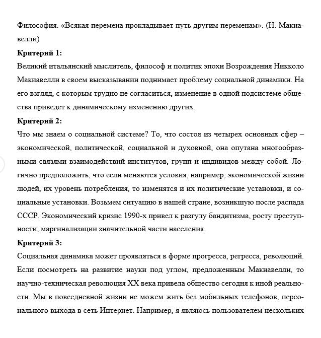 Помогите написать эссе по экономике заказать дипломной работы в беларуси