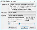 Программа которая переводит текст с фотографии в текст онлайн – Это меню позволяет преобразовать текст в изображение, а также отрегулировать параметры конечного изображения.