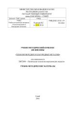 Строение атома прометия – Лекция № 3 «Строение атома и периодическая система химических элементов» — Лекции по химии — Студентам — Каталог файлов
