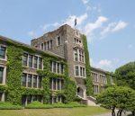 Университет корея – Korea University — Корейский университет, бакалавриат, магистратура, стоимость обучения, условия проживания, факультеты, требования при поступлении.