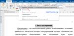 Создание оглавления в word 2018 – Содержание в ворде 2016 (или как сделать автоматическое оглавление в Microsoft Word 2016)