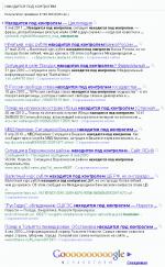 Справочник стеля – Справочник Стеля — Циклопедия