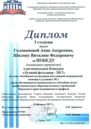 Дипломные работы по мдк 4725