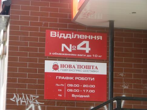 дети в городе киев