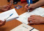 Как встать на учет на биржу труда в москве – Как встать на учет в центр занятости населения (биржу труда): условия, необходимые документы