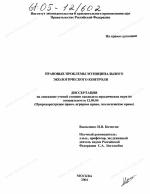 Контрольные работы бесплатно по экологическому праву – Темы контрольных работ по дисциплине «Экологическое право» — МегаЛекции