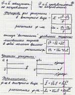 Термодинамика в физике – Главное в разделе «Термодинамика»   Физика. Закон, формула, лекция, шпаргалка, шпора, доклад, ГДЗ, решебник, конспект, кратко