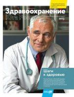 Вакансии ассистент невролога в германии – Работа: Ассистент врача за рубежом — Декабрь 2018 — 159 актуальных вакансий