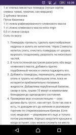 Заготовки для студентов рецепты – v-obschage-horosho — запись пользователя Елена (helenka75) в сообществе Кулинарное сообщество в категории Заготовки (варенье, соленья, консервирование, заморозка)
