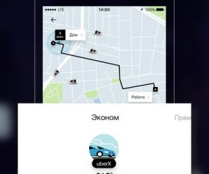 Такси кривой рог номер – Телефоны и цены дешевое недорогое такси Кривой Рог (Кривий Ріг) Украина, стоимость рейтинг номер телефона такси Кривой Рог — Инфо Такси — все самое дешевое и недорогое такси России и СНГ