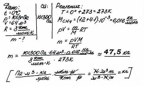 Решение задач физика 10 11 класс задачи на нахождение первообразной с решением