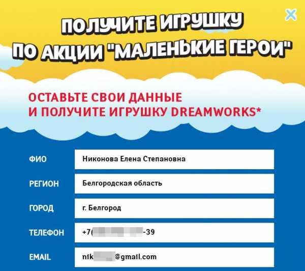 Заполнить анкету на работу в онлайн торговля на форекс в один клик